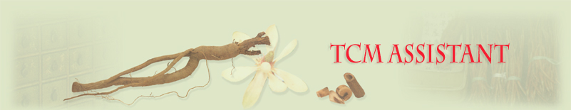 To see complete information about tian xiong herb, click the link below